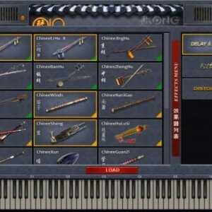 Kong Audio Chinee Orchestra